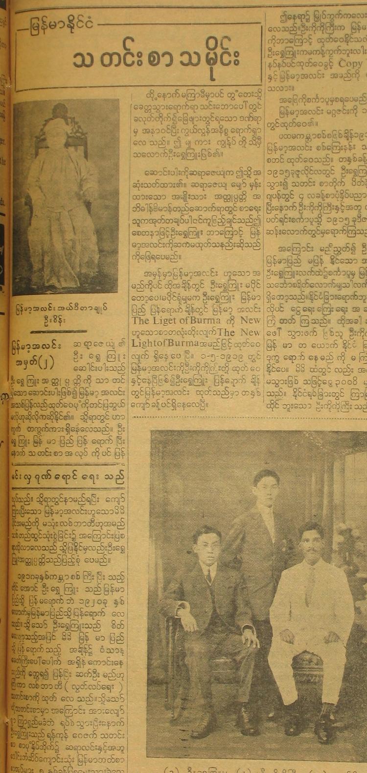historyofnewspapers61